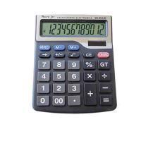 Calculadora Mesa Moure Jar Mj-9633b 12 Dig