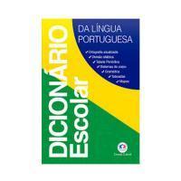 Dicionario Ciranda Cultural Portugues