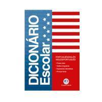 Dicionario Ciranda Cultural Ingles/portugues