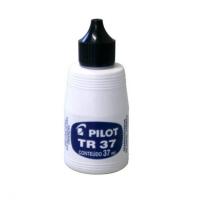 Reabastecedor P Atomico Pilot Tr37pr Preto